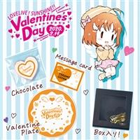 『ラブライブ!サンシャイン!!』Valentine's Day 2020 from Chika