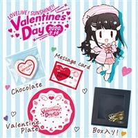 『ラブライブ!サンシャイン!!』Valentine's Day 2020 from Dia
