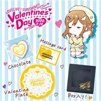 『ラブライブ!サンシャイン!!』Valentine's Day 2020 from Hanamaru