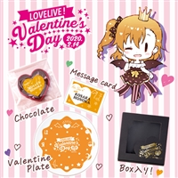 『ラブライブ!』Valentine's Day 2020 from Honoka