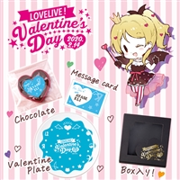 『ラブライブ!』Valentine's Day 2020 from Eli