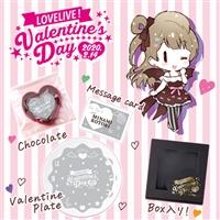 『ラブライブ!』Valentine's Day 2020 from Kotori