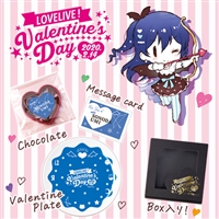 『ラブライブ!』Valentine's Day 2020 from Umi