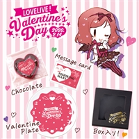 『ラブライブ!』Valentine's Day 2020 from Maki