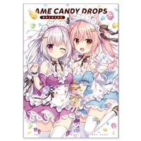 AME CANDY DROPS