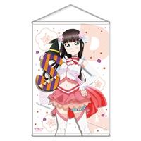 『ラブライブ!サンシャイン!!』B1タペストリーシリーズ Ver.SUNSHINE!! 黒澤ダイヤ