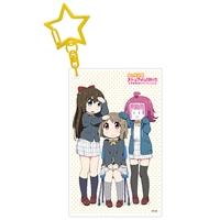 『ラブライブ!虹ヶ咲学園スクールアイドル同好会』アクリルキーホルダー 1年生Ver.