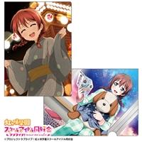 『ラブライブ!虹ヶ咲学園スクールアイドル同好会』デートクリアファイルセット エマ・ヴェルデ