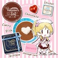 【2次受注】『ラブライブ!』 Valentine's Day 2021 from Eli