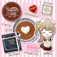【2次受注】『ラブライブ!』 Valentine's Day 2021 from Kotori