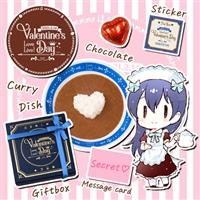 【2次受注】『ラブライブ!』 Valentine's Day 2021 from Umi
