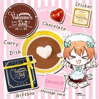 【2次受注】『ラブライブ!』 Valentine's Day 2021 from Rin