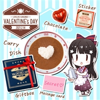 『ラブライブ!サンシャイン!!』 Valentine's Day 2021 from Dia