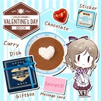 【2次受注】『ラブライブ!サンシャイン!!』 Valentine's Day 2021 from You