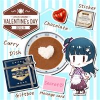 【2次受注】『ラブライブ!サンシャイン!!』 Valentine's Day 2021 from Yoshiko