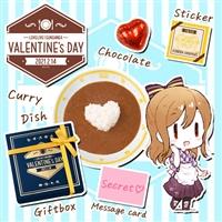 【3次受注】『ラブライブ!サンシャイン!!』 Valentine's Day 2021 from Hanamaru