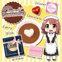 【2次受注】『ラブライブ!虹ヶ咲学園スクールアイドル同好会』Valentine's Day 2021 from Ayumu