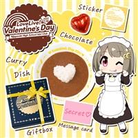 【2次受注】『ラブライブ!虹ヶ咲学園スクールアイドル同好会』Valentine's Day 2021 from Kasumi