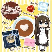 【2次受注】『ラブライブ!虹ヶ咲学園スクールアイドル同好会』Valentine's Day 2021 from Shizuku
