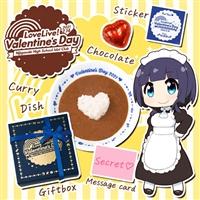 【3次受注】『ラブライブ!虹ヶ咲学園スクールアイドル同好会』Valentine's Day 2021 from Karin