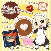 【3次受注】『ラブライブ!虹ヶ咲学園スクールアイドル同好会』Valentine's Day 2021 from Ai
