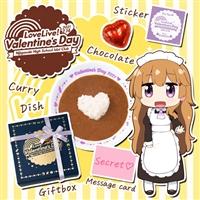 【3次受注】『ラブライブ!虹ヶ咲学園スクールアイドル同好会』Valentine's Day 2021 from Kanata