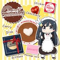 【2次受注】『ラブライブ!虹ヶ咲学園スクールアイドル同好会』Valentine's Day 2021 from Setsuna