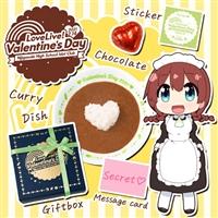 【3次受注】『ラブライブ!虹ヶ咲学園スクールアイドル同好会』Valentine's Day 2021 from Emma