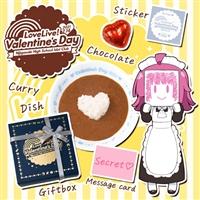【2次受注】『ラブライブ!虹ヶ咲学園スクールアイドル同好会』Valentine's Day 2021 from Rina