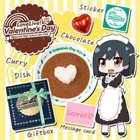 【2次受注】『ラブライブ!虹ヶ咲学園スクールアイドル同好会』Valentine's Day 2021 from Shioriko