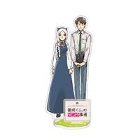 『篠崎くんのメンテ事情6』アクリルスタンド付きセット