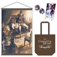 『Unnamed Memory』グッズセット