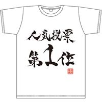 『ブレイブソード×ブレイズソウル』エアコミケ2限定Tシャツ 人気投票第1位 XL