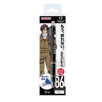 『86—エイティシックス—』ZEBRA デルガード0.5 シャープペン シン