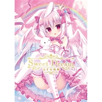 Sweet Dream はすね画集