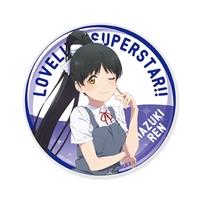 『ラブライブ!スーパースター!!』アクリルコースター 葉月 恋