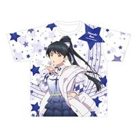 『ラブライブ!スーパースター!!』フルグラフィックTシャツ 葉月 恋 Ver.始まりは君の空
