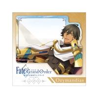 『Fate/Grand Order -神聖円卓領域キャメロット-』オジマンディアス ふせん