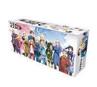 『へヴィーオブジェクト 人が人を滅ぼす日(下)』 凪良描き下ろしシリーズ全巻収納BOXセット