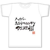 『ブレイブソード×ブレイズソウル』本当は2019冬限定だったTシャツ 神槍スレイプニル L