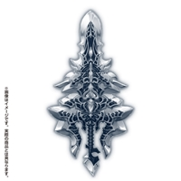 【数量限定】『ブレイブソード×ブレイズソウル』本当は2019冬限定だったメタル魔剣コレクション 魔剣グラム【蔵出し】