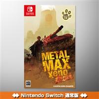 【2次予約】Nintendo Switch版『METAL MAX Xeno Reborn』通常版 電撃スペシャルパック