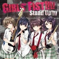 『ガールズフィスト!!!!』STAND UP !!!! (TYPE A)