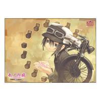 『キノの旅』10th Anniversary B2ポスター 【A】