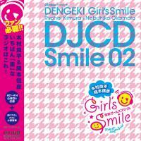 木村良平・岡本信彦の電撃Girl'sSmile DJCD Smile02