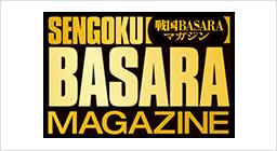 戦国BASARAマガジン